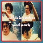 Cards In Spokes - Pool Party - Seven Inch