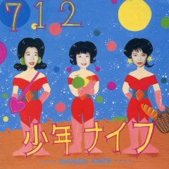 Shonen Knife - 712 - Cassette tape on Rockville Records