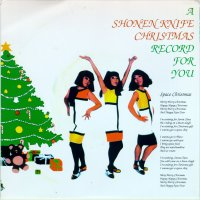 Shonen Knife - Christmas Record For You - Rare red vinyl seven inch on Rocvkville Records