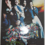 Luscious Jackson - Natural Ingredients - 1994 Promotional Record Store Poster
